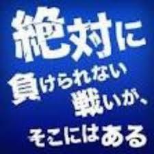 日本代表2.jpg