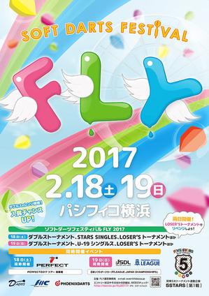 poster_fly2017.jpg